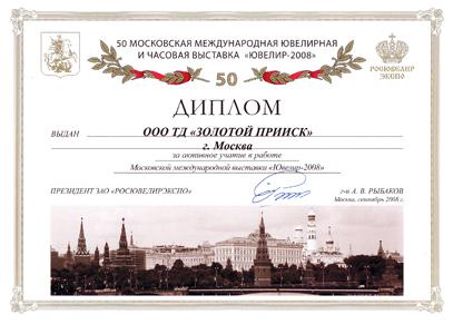 выставка весна 2007 москва: